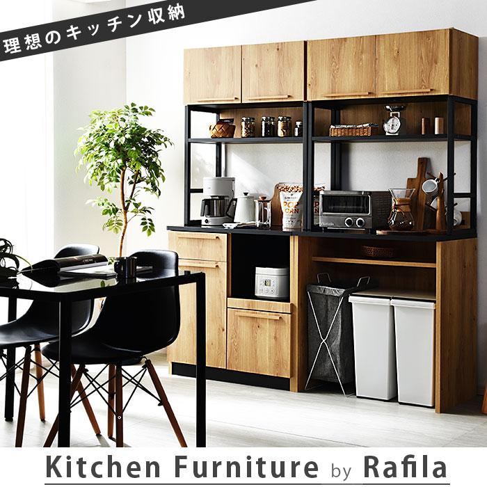 おすすめ食器棚、キッチン収納